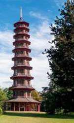 Pagoda din Kew Gardens, Londra