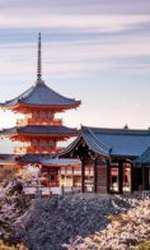 Templul Kiyomizu-dera, Kyoto, la apus