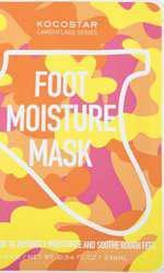 Mască pentru picioare, Kocostar, 33 lei, disponibilă Sephora