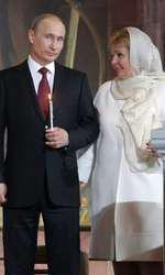 Vladimir Putin şi fosta soţie, Liudmila, în 2011