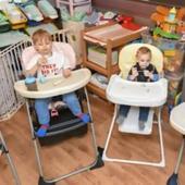 cinci copii trei ani