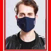 masca 7