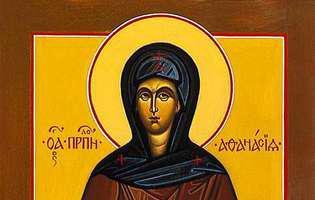 Sfânta Atanasia din Eghina