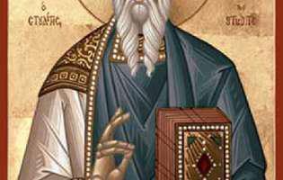 Teodor cel Sfințit