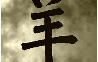 2015, anul Caprei de lemn. Horoscopul chinezesc îți arată viitorul