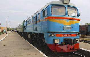 Trecerea la ora oficială de vară nu va modifica mersul trenurilor