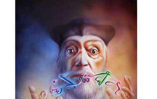 Profeţiile lui Nostradamus despre România din nou în actualitate
