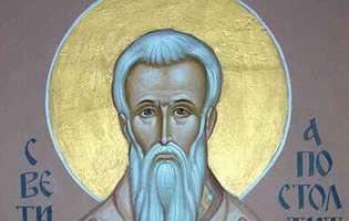 Sfântul Policarp și Sfântul Tit ne feresc de rele