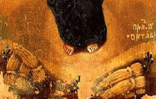 Icoana Maicii Domnului Sporitoarea Grânelor