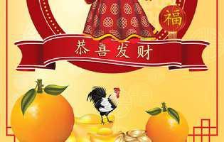 Anul Nou chinezesc începe