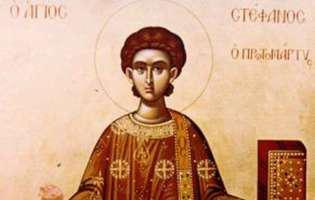 Sfântul Ștefan Mărturisitorul