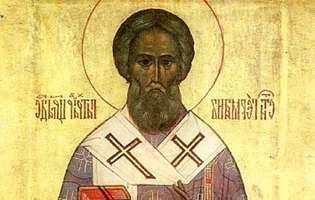 Sfântul Gherman