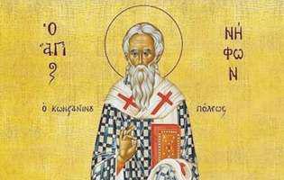 Sfântul Nifon