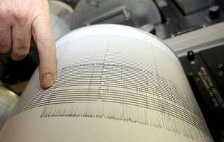 se anunță cutremure în 2018