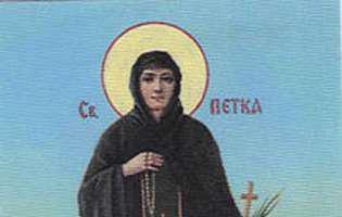 Sfânta Cuvioasă Paraschiva
