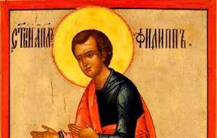 Sfântul Apostol Filip