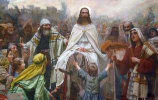 Floriile și Intrarea Domnului în Ierusalim
