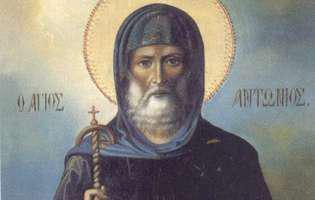 Acatist Sf Anton - icoana