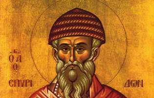 rugăciunea la Sfântul Spiridon