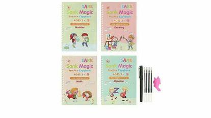 Pentru copiii dumneavoastră, produse originale și de calitate!