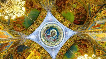 Sfântul Teotim