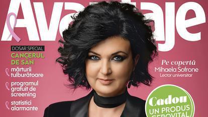 A apărut revista AVANTAJE, ediția lunii octombrie 2018