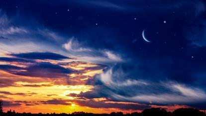 Luna Nouă în Săgetător