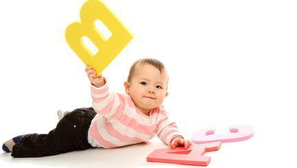 Abcd… cum îl înveți de mic să citească