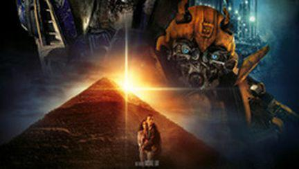 """Transformers: Revenge of the Fallen"" (video)"