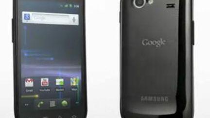 Video: Nexus S, telefonul Google, disponibil în România