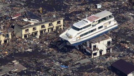 Video: Cum se formează un tsunami