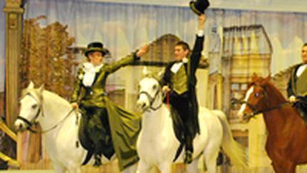Teatru si circ la Circul Globus