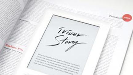 SKIN lanseaza primul E-book Reader pentru romani: Iriver Story
