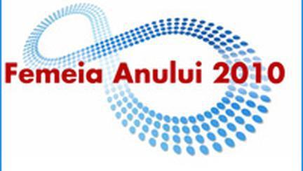 Gala Premiilor «Femeia anului 2010»