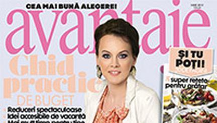 Avantaje – Editia iunie 2012