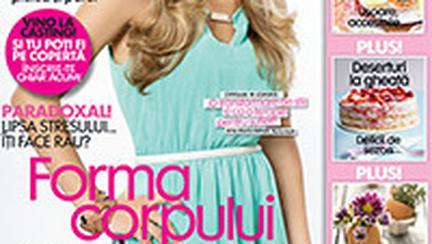 AVANTAJE – editia septembrie 2012