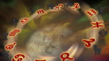 horoscop 1-7 februarie