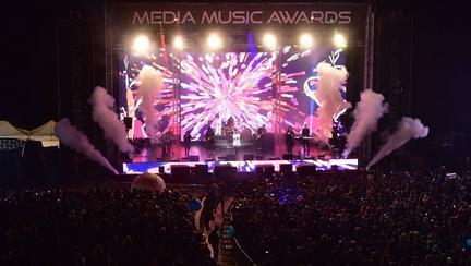 câștigători Media Music Awards 2017