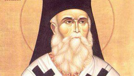Sfântul Nectarie
