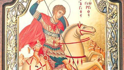 În 2019 nu îl sărbătorim pe Sfântul Gheorghe pe 23 aprilie