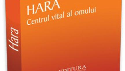 Hara – Centrul vital al omului (carte)