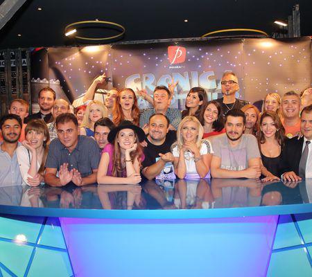 Petrecerea de lansare a noului sezon Cronica Cârcotaşilor  (12)