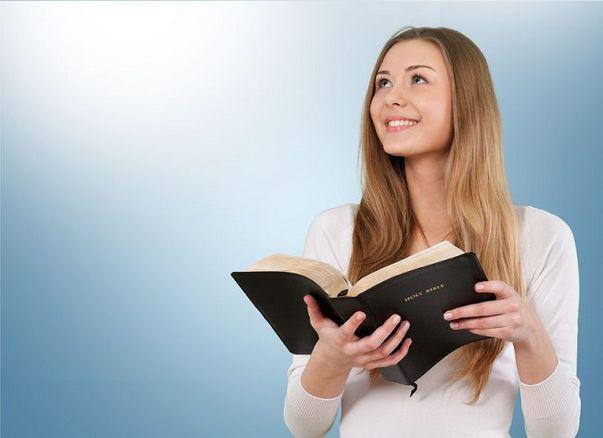 Caută îndrumare în paginile Bibliei!