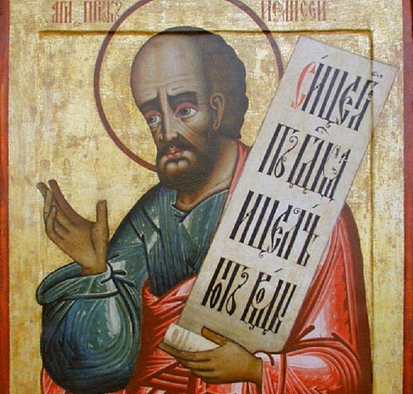 Sfântul Elisei