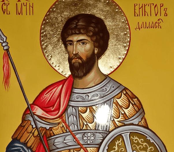 """Sfântul Victor - """"La mulți ani!"""" celor care poartă numele acestui Sfânt!"""