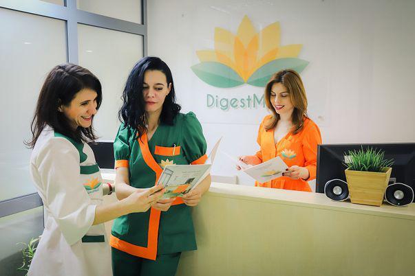 consult gastroenterologic