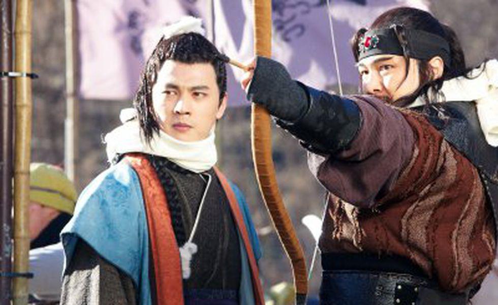 Legendele palatului  Regele Geunchogo