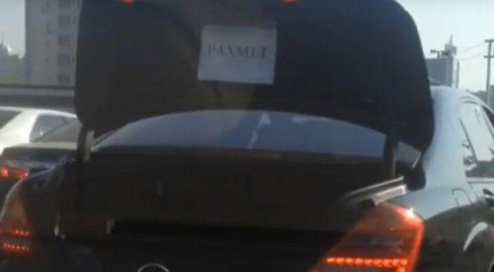 O nouă metodă prin care le poți mulțumi celorlalți participanți la trafic