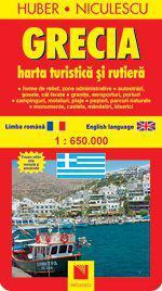 Concurs Editura NICULESCU – Martie 2010